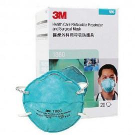 3M 1860 Mask 4Bil OTG Hong Kong Immediate Delivery!