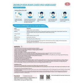 BYD Care Single-use Children Mask with pattern