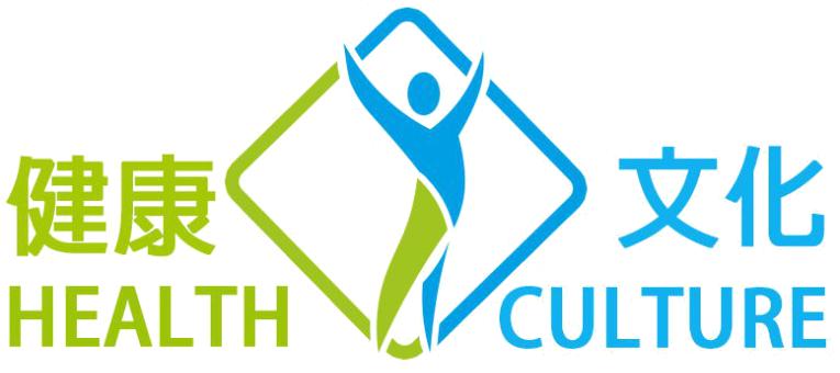 Health Culture 健康文化